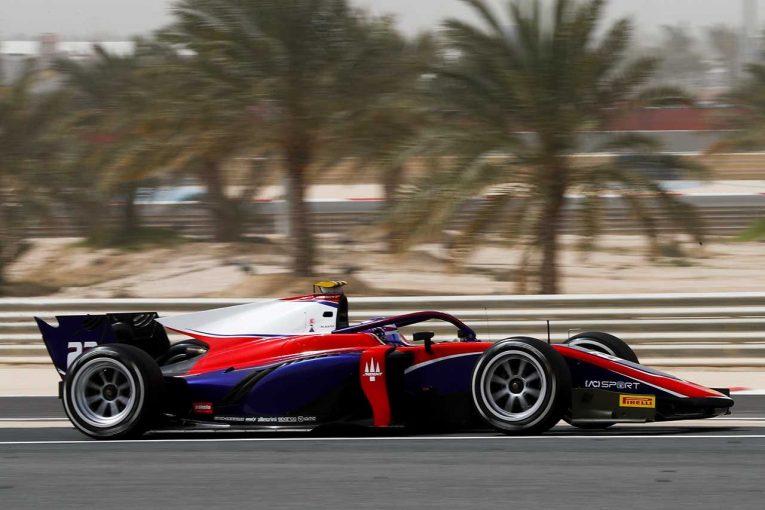 海外レース他   FIA-F2:トライデント、フル参戦する佐藤万璃音のマシンカラーリングを発表