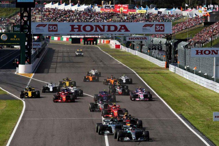 F1 | 鈴鹿サーキット、2020年のF1日本GP開催中止を発表。1987年からの国内F1開催が途絶える