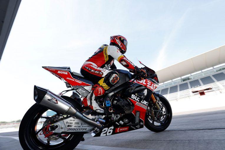 MotoGP | 鈴鹿8耐に向けてヨシムラが鈴鹿でテストを実施。渡辺一樹が2分05秒台に突入!