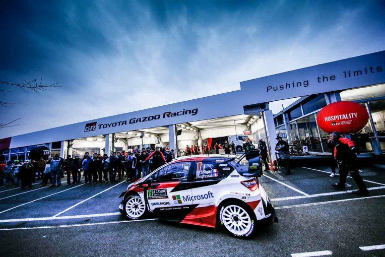 ラリー/WRC | WRC観戦初心者でも安心。ラリー・ジャパンを楽しみ尽くすサービスパークの歩き方