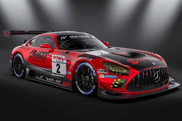 ル・マン/WEC | 元ブラックファルコンのフバート・ハウプトが自チームHRT設立。メルセデスの支援うけGT3レース参戦へ