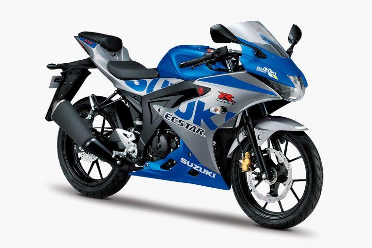 MotoGP | 『スズキGSX-R125』にMotoGPマシンをモチーフにした創立100周年記念の特別カラーが登場
