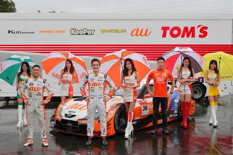 スーパーGT   スーパーGT/スーパーフォーミュラに参戦するトムスがレース活動再開に向けお披露目会開催