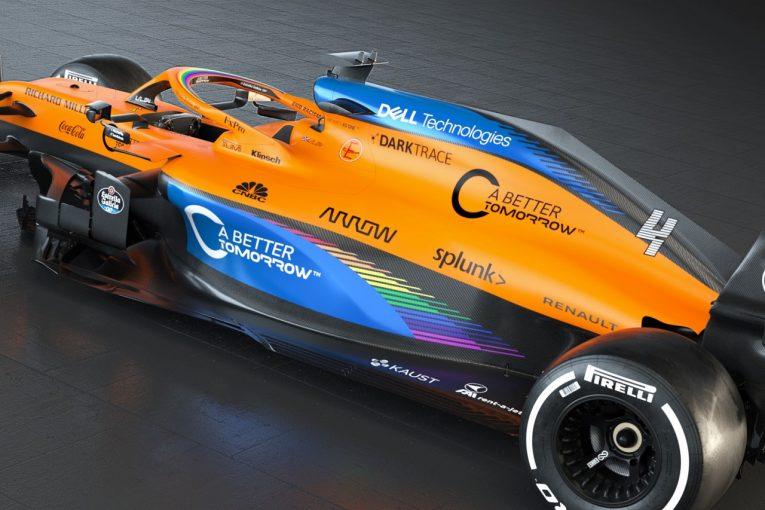 F1 | マクラーレンがレインボーカラーのマシンMCL35を披露。F1の人種差別反対運動に賛同