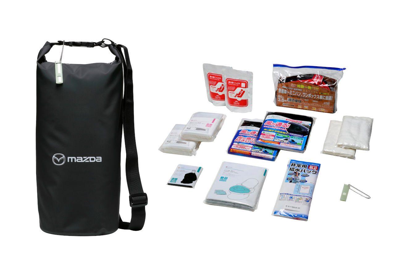 予期せぬ避難をサポート。マツダ、緊急防災用『車中泊セット』を発売