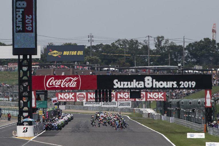 MotoGP | 開催準備が進む11月の鈴鹿8耐、全チケット払い戻しと再販売が決定。パドックパス、ピットウォーク券は販売されず