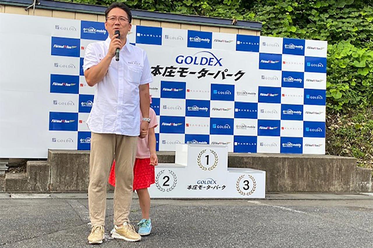 GOLDEXがサーキット経営に進出。本庄サーキットを『GOLDEX 本庄モーターパーク』に名称変更