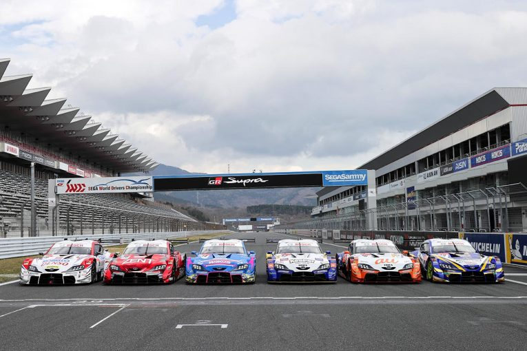 スーパーGT | スーパーGT:TOYOTA GAZOO Racingが開幕直前オンラインイベントを7月16日に開催