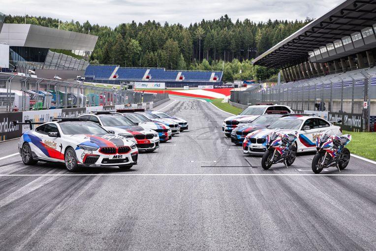 MotoGP   MotoGP:『BMW M』が第6戦スティリアGPを支援。優勝したライダーにはBMW M4を贈呈