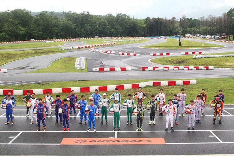 国内レース他 | 2020 オートバックス全日本カート選手権 OKシリーズ 第1戦/第2戦レポート
