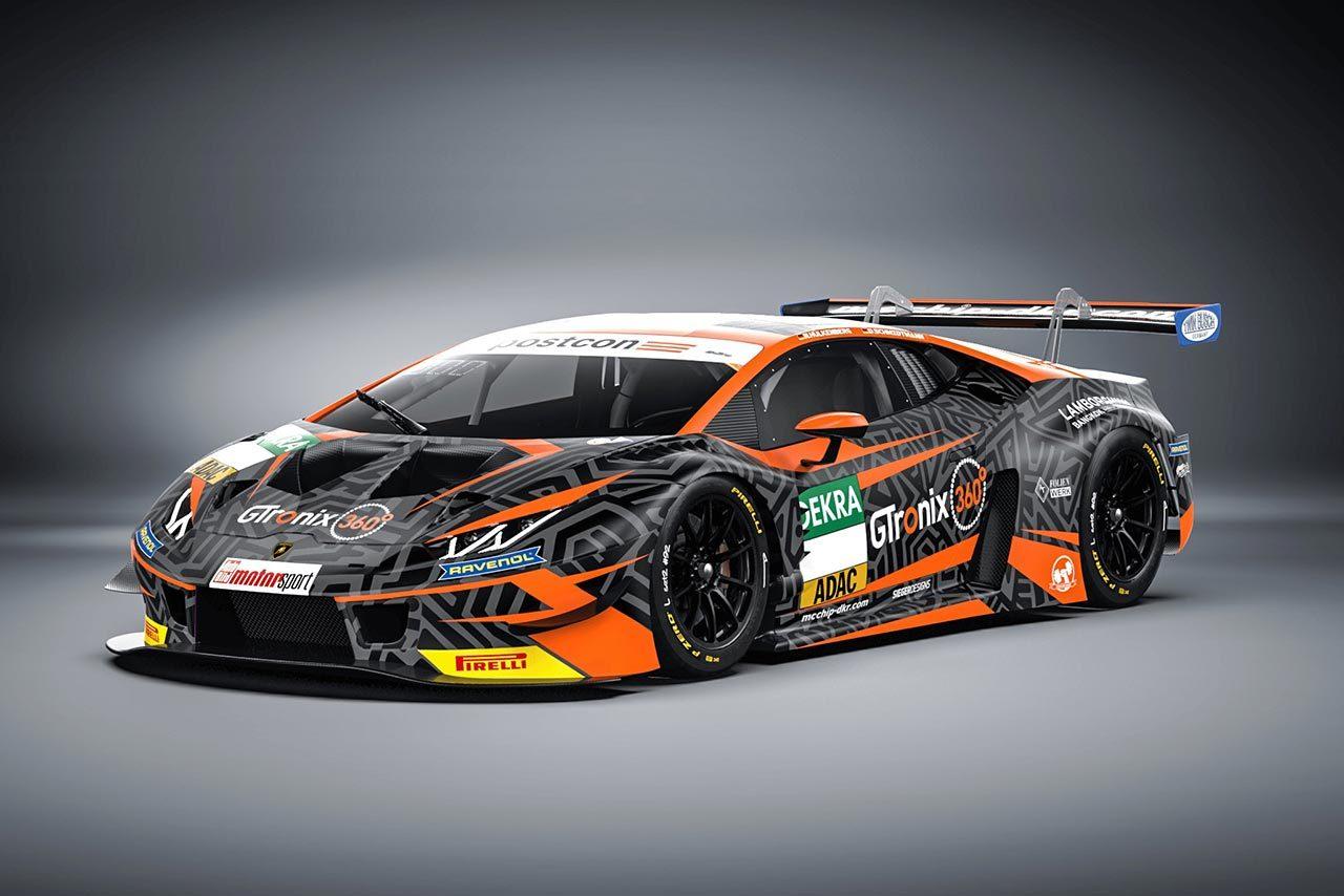 ヒュルケンベルグがドライブするチーム・エムシーチップ-dkrのランボルギーニ・ウラカンGT3
