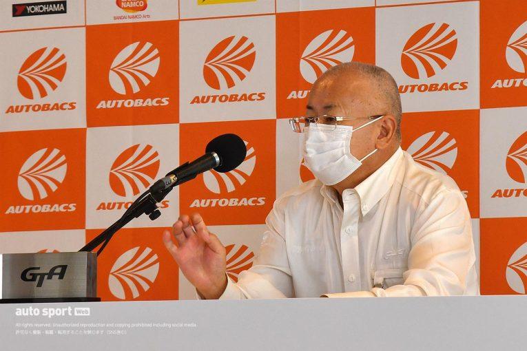 スーパーGT | GTA坂東代表が今季初会見で第2戦の2デー開催を明言。第5戦以降の観客動員の可能性と運営指針