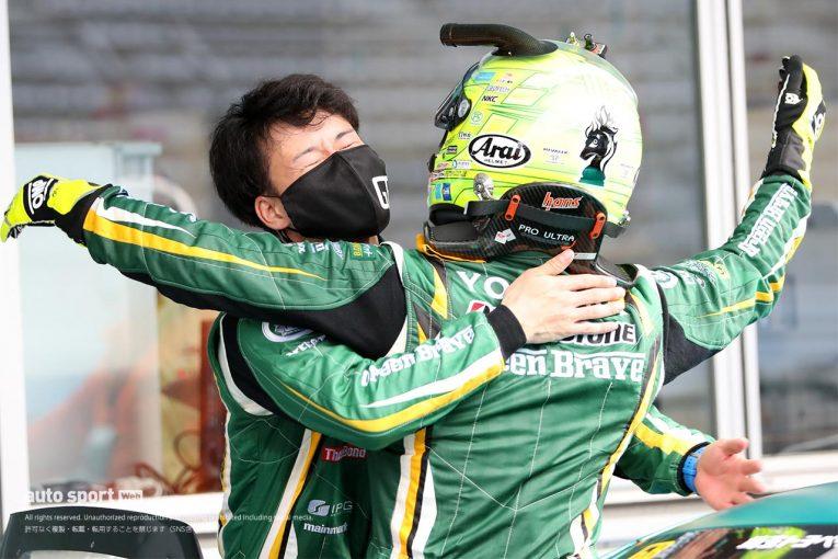 スーパーGT | 苦労を選んだはずの埼玉トヨペットGreen Brave。本人たちも予想外の劇的勝利《第1戦GT300決勝あと読み》