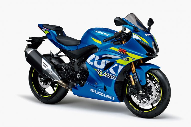 MotoGP | スズキ、『GSX-R1000R ABS』をカラーチェンジして7月30日から発売