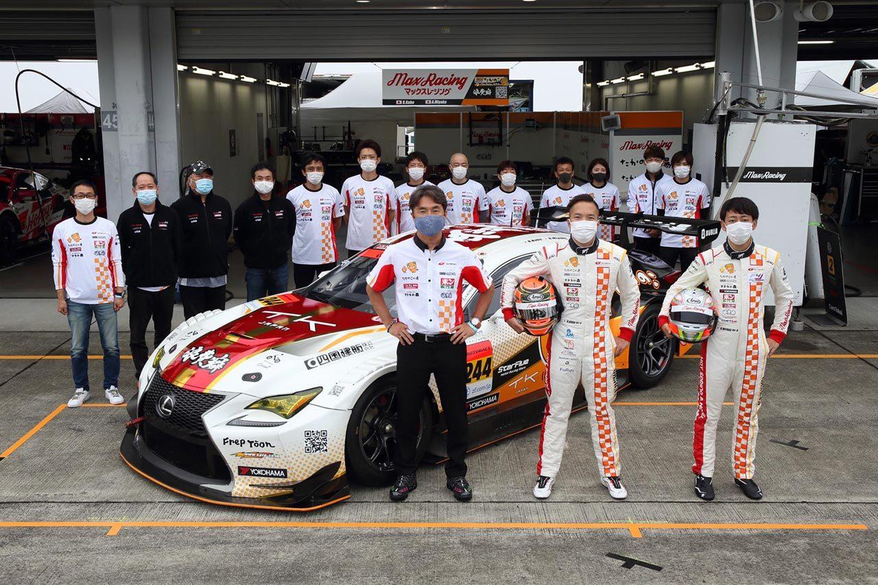 Max Racing 2020スーパーGT第1戦富士 レースレポート