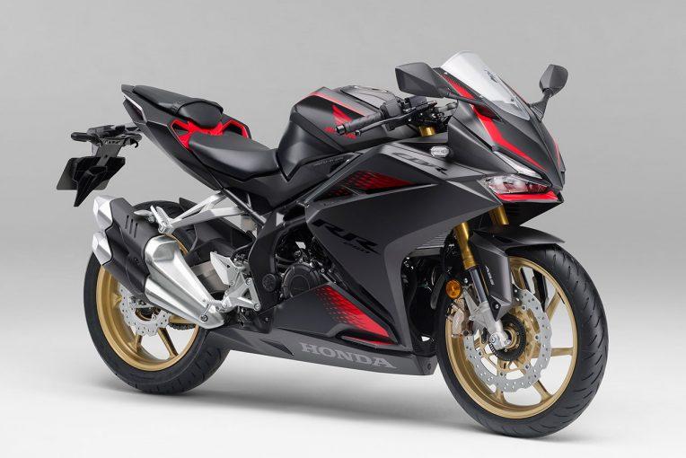 MotoGP | ホンダ『CBR250RR』の出力が向上。アシストスリッパークラッチ採用して9月18日から発売