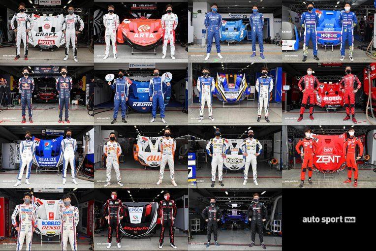 スーパーGT | スーパーGT:ほぼ全部見せますGTドライバーたちのレーシングスーツ姿【GT500】