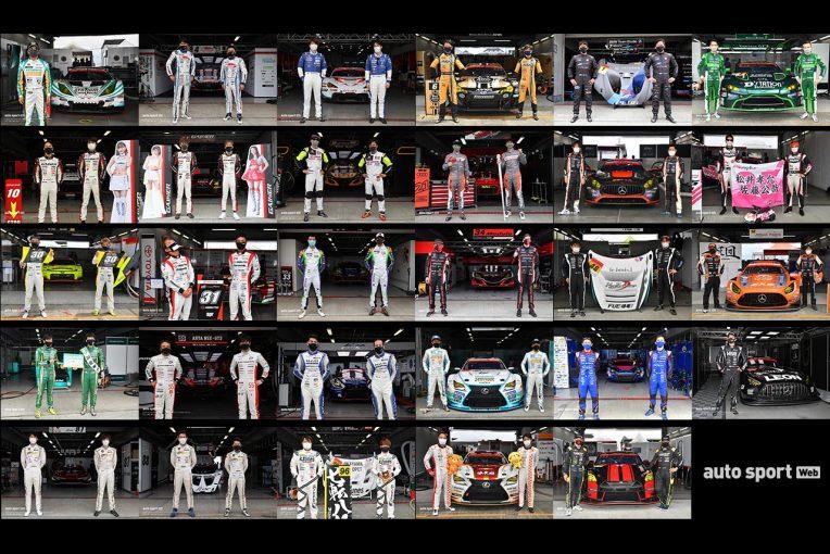 スーパーGT | スーパーGT:ほぼ全部見せますGTドライバーたちのレーシングスーツ姿【GT300】