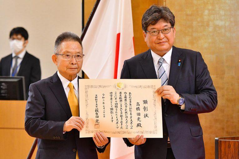MotoGP | 高橋国光総監督が長年の功績を称えられ『スポーツ功労者文部科学大臣顕彰』を受ける