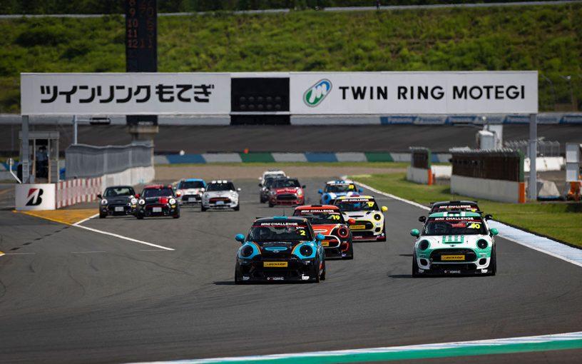 国内レース他 | ワンメイクの新たなカタチ『MINI CHALLENGE JAPAN』が8月2日(日)富士スピードウェイで開催