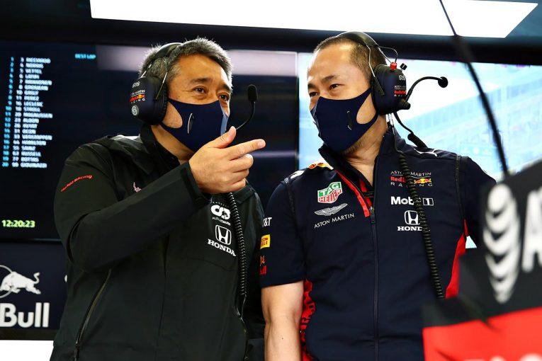 F1 | イギリスGPを前にホンダとレッドブルが緊急ミーティングを予定。山本MD「今こそ共に議論することが重要」