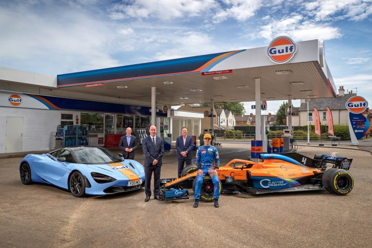 F1 | マクラーレンとガルフ・オイルが再タッグ。F1および市販車部門で提携