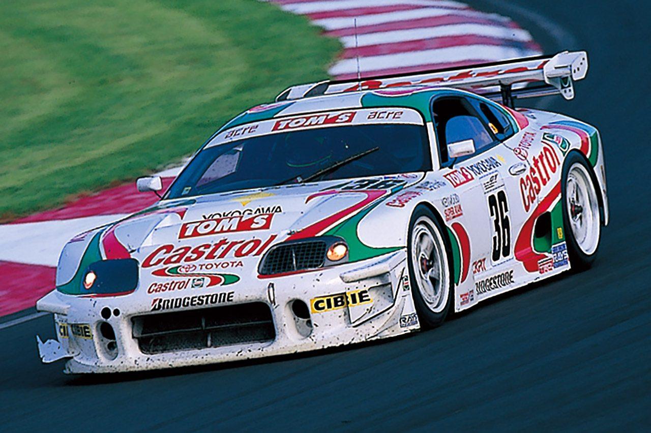 1997年JGTCカストロール・トムス・スープラ