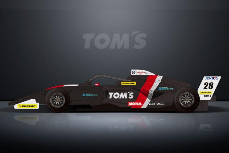 国内レース他 | トムスがフォーミュラ・リージョナルへのフル参戦を発表。『TOM'S YOUTH』として古谷悠河を起用