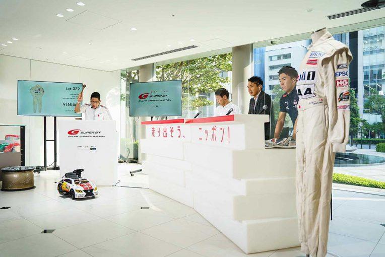 スーパーGT   スーパーGT オンライン・チャリティオークションが開催。落札成立額の全額2720万円を寄付