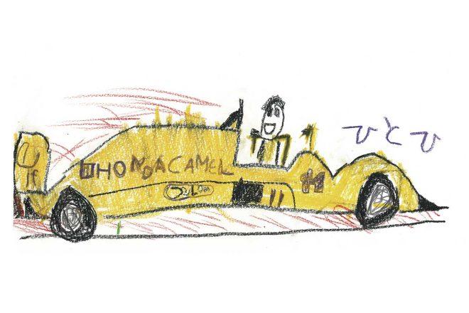 作家いしいしんじのモータースポーツ・コラム/レーシングドライバーたちの息子