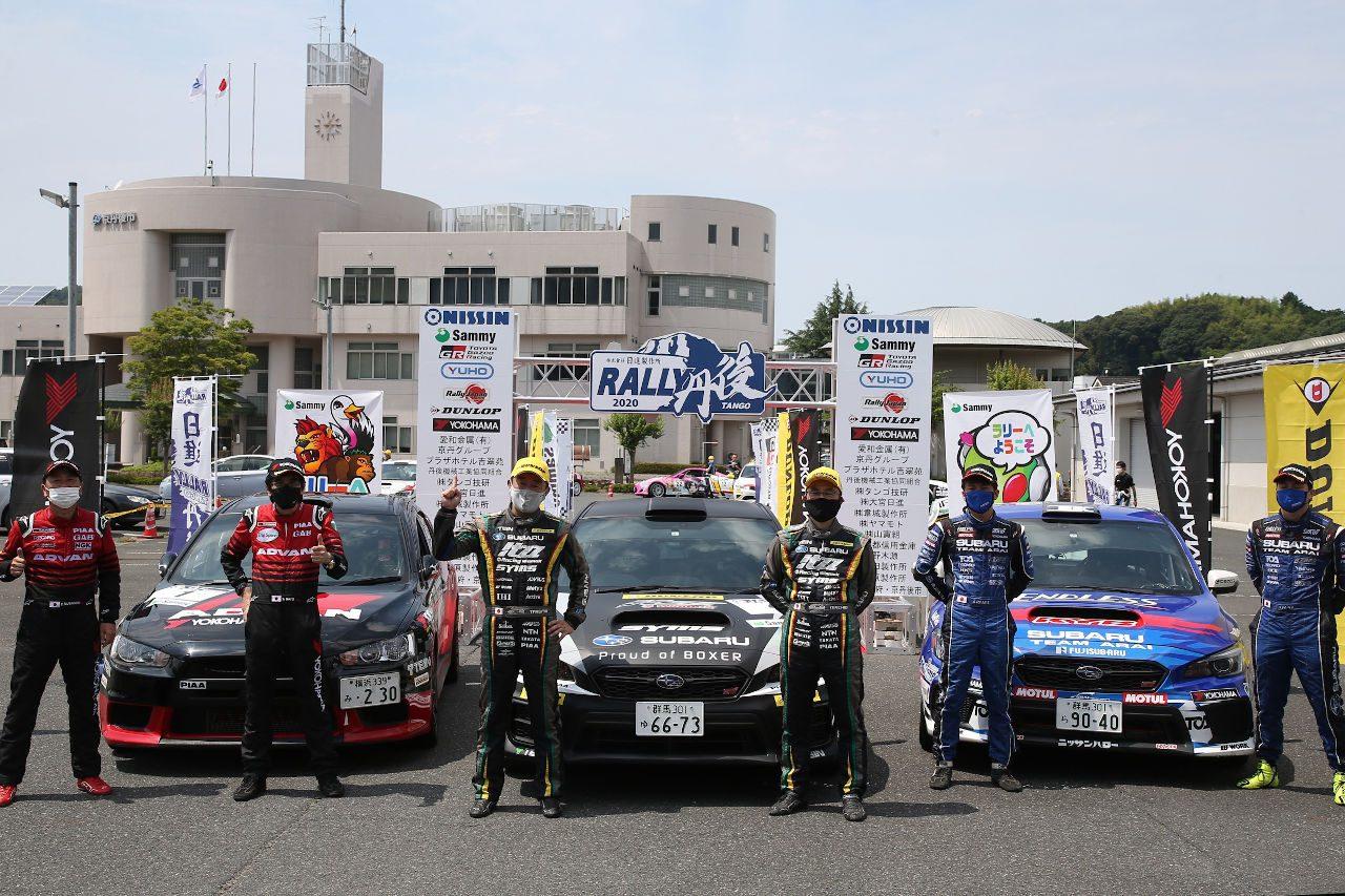 4カ月ぶり再開の全日本ラリー、第5戦丹後は鎌田が奴田原との一騎打ちを制し2020年初優勝