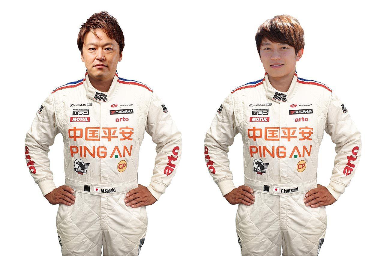 スーパーGT:arto Ping An Team Thailandが第2戦富士で佐々木雅弘と堤優威を起用