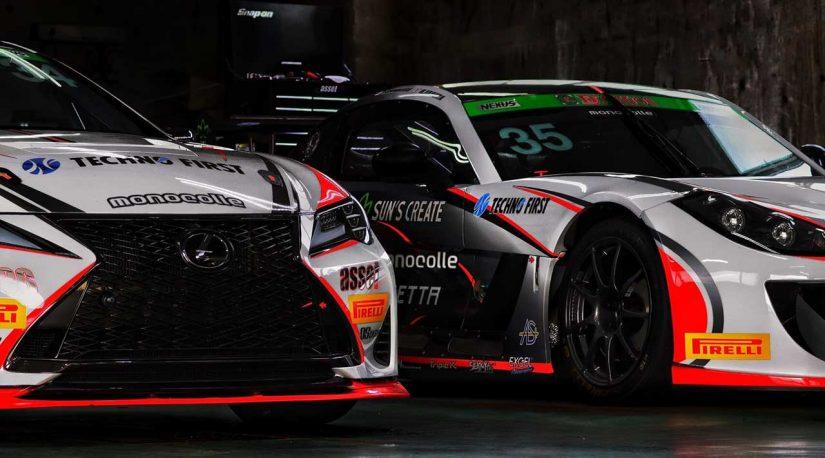 国内レース他 | スーパー耐久:ST-3クラスチャンピオンのテクノファースト、2020年シーズンの活動中止を発表