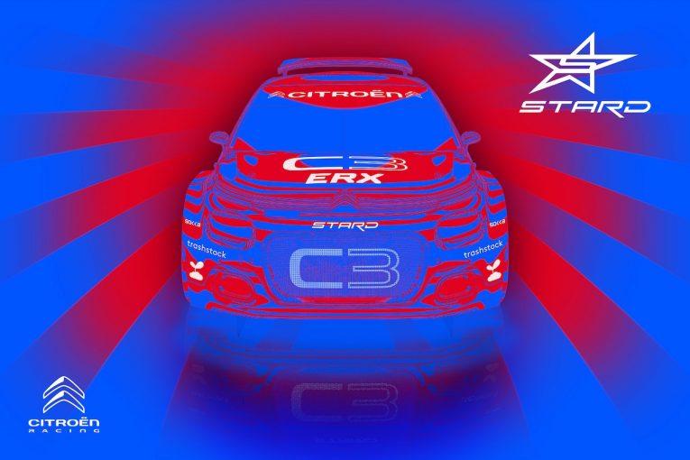 ラリー/WRC | プロジェクトE:STARDがR5ベースの『シトロエンC3 ERX』を発表。2020年開幕戦デビューへ