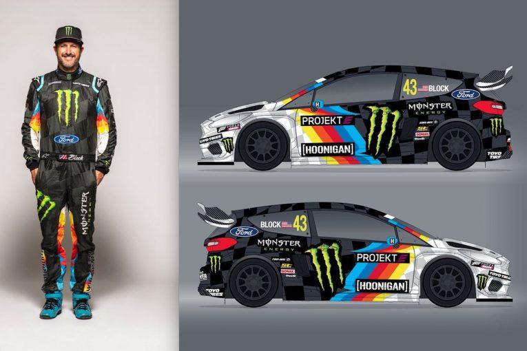 ラリー/WRC | プロジェクトE:ケン・ブロックが電動車両でカムバック。フォード・フィエスタERXをドライブ