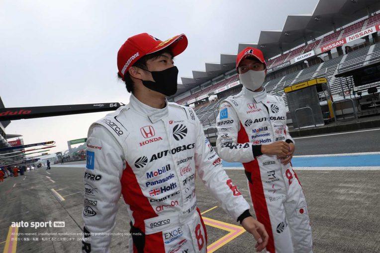 スーパーGT   ARTA NSX-GTがFR化されたマシンで初ポールポジションを獲得【スーパーGT第2戦富士500クラス予選】