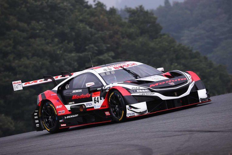 スーパーGT | Modulo Nakajima Racing 2020スーパーGT第2戦富士 予選レポート