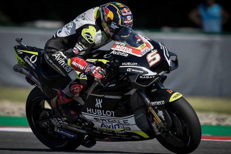 MotoGP | ヨハン・ザルコがポールポジション【順位結果】2020MotoGP第4戦チェコGP 予選総合