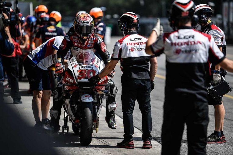 MotoGP | ペナルティでQ2進出を逃した中上「グリーンの部分に乗ってしまった」/MotoGP第4戦チェコGP予選