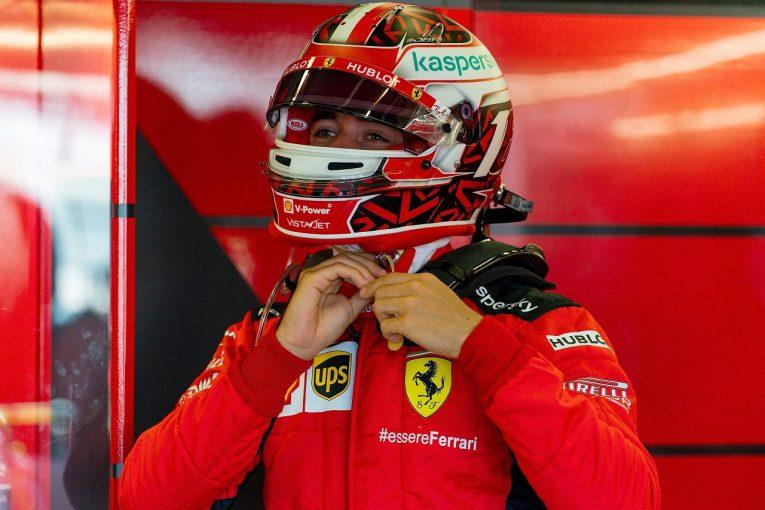 F1 | フェラーリのルクレール「8番手に驚きはない」予防的措置でのエンジン交換も【F1第5戦予選】
