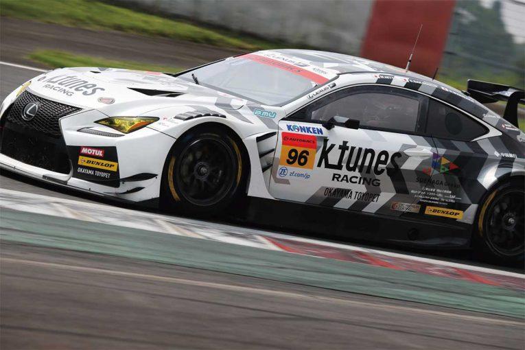 スーパーGT   K-tunes Racing 2020スーパーGT第2戦富士 予選レポート