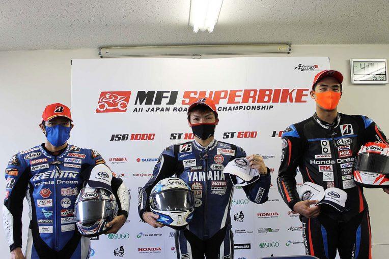 MotoGP | 野左根「自分のペースで逃げたくて序盤に無理してペースを上げた」/全日本ロード第1戦SUGOレース1会見