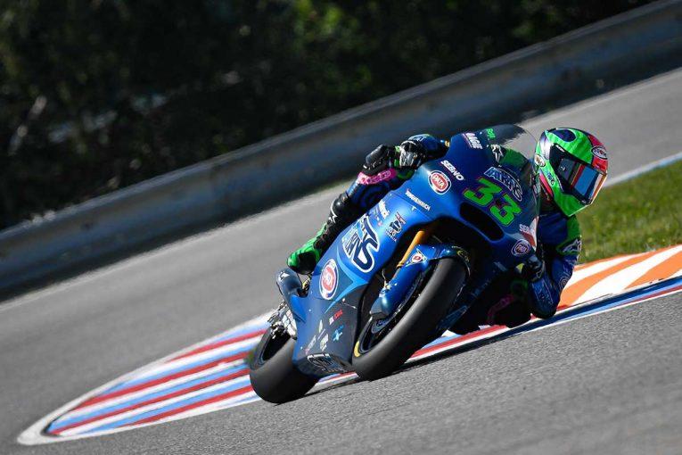 MotoGP   【順位結果】2020MotoGP第4戦チェコGP Moto2決勝