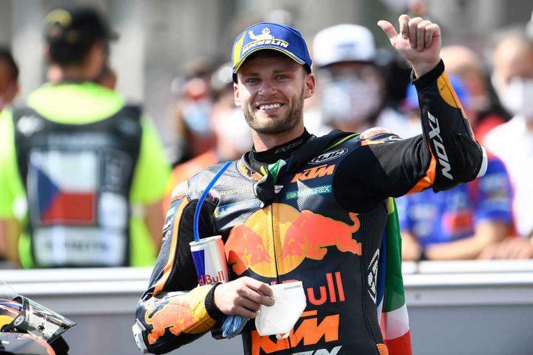 MotoGP | MotoGP第4戦:KTMのルーキー、ビンダーが初優勝の大金星。クアルタラロは苦戦の7位フィニッシュ