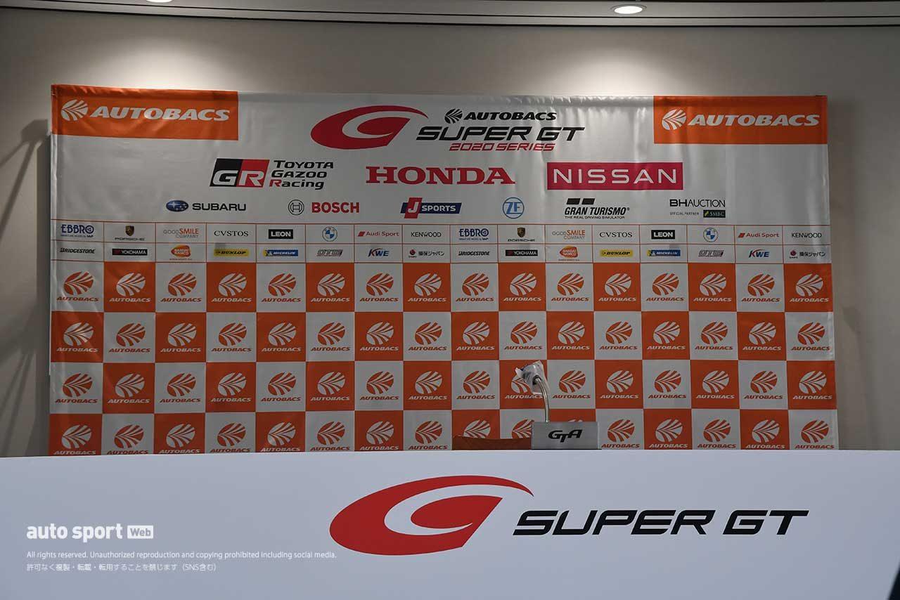 スーパーGTサーキット便り第2戦富士