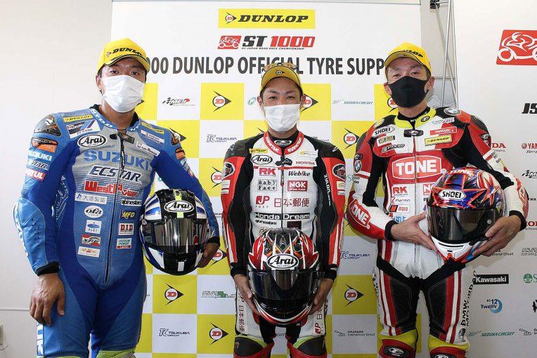 MotoGP | 高橋裕紀「転倒しないギリギリで最善の走りをした」/全日本ロード第1戦SUGO ST1000決勝会見