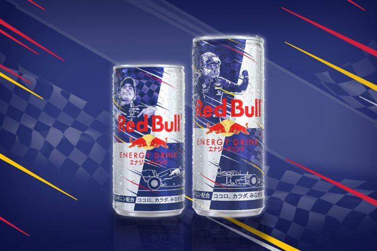 F1   レッドブル、2019年F1の活躍を描いた限定デザイン缶発売へ。キャンペーンも同時開催