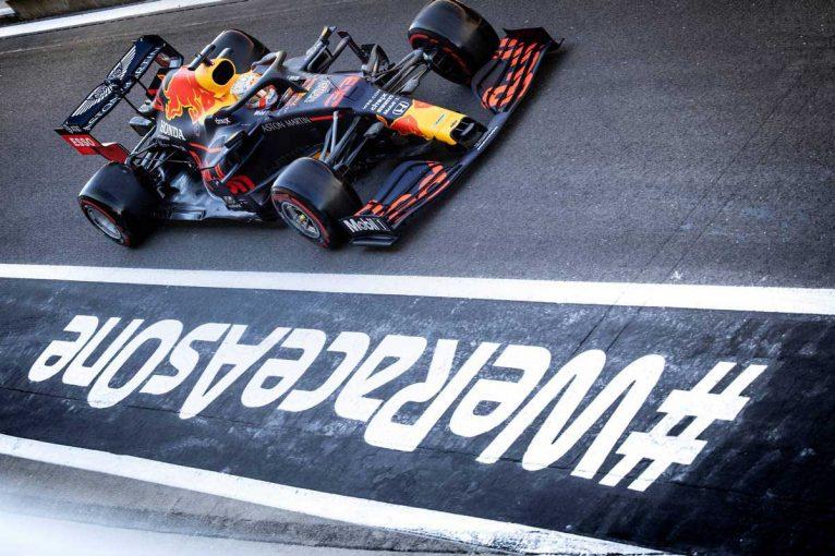 F1 | ホンダ甘口コラム F1第4戦&第5戦:予選では大きな差もドライバビリティの高いパワーユニットで勝利に貢献