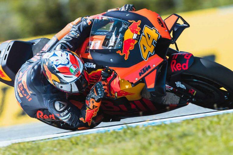 MotoGP | 【タイム結果】2020MotoGP第5戦オーストリアGP フリー走行1回目