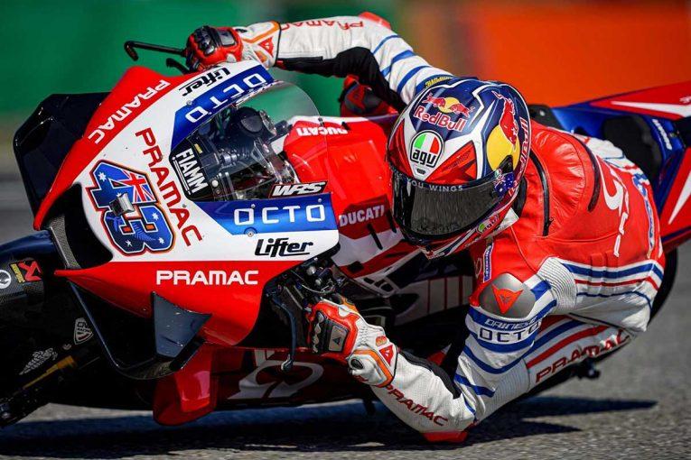MotoGP | 【タイム結果】2020MotoGP第5戦オーストリアGP フリー走行2回目